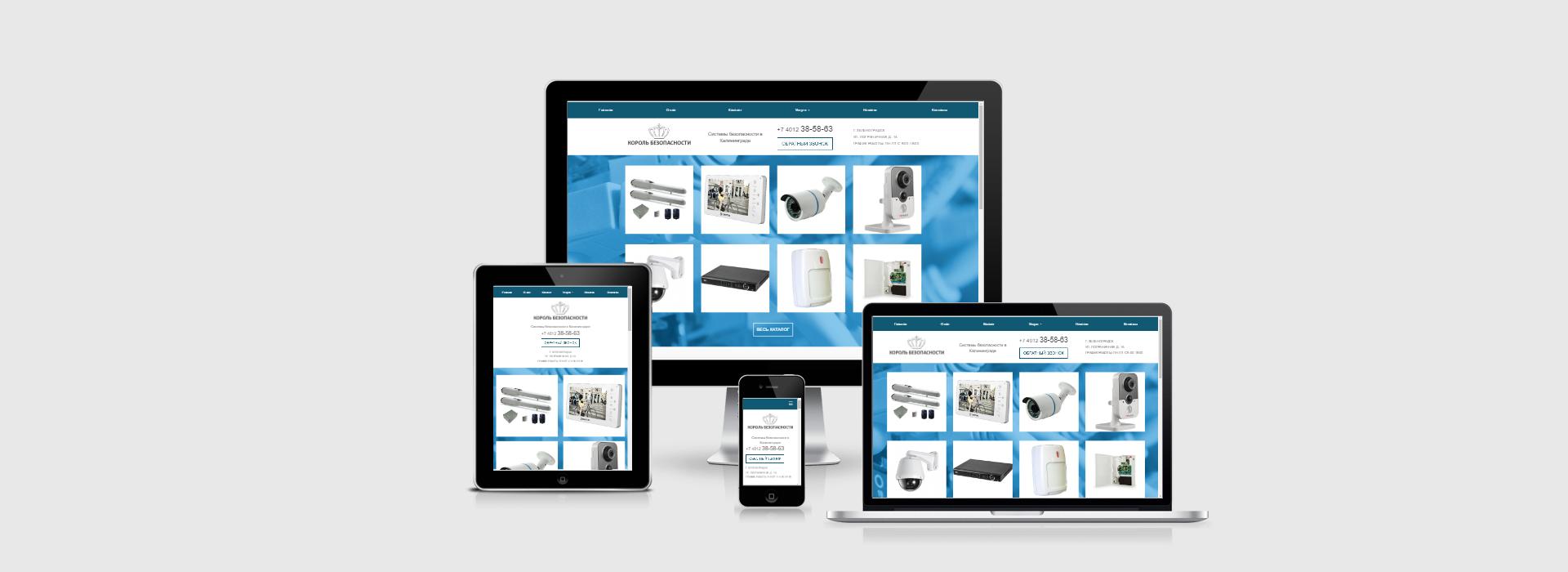 Сайт каталог товаров систем видеонаблюдения