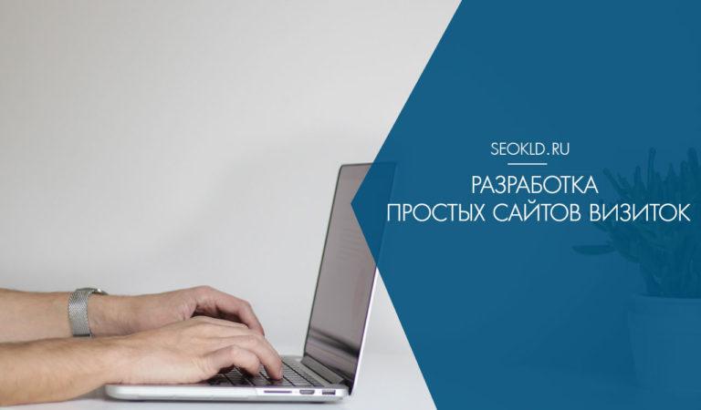 Создание разработка сайтов калининграде строительная компания татдорстрой официальный сайт