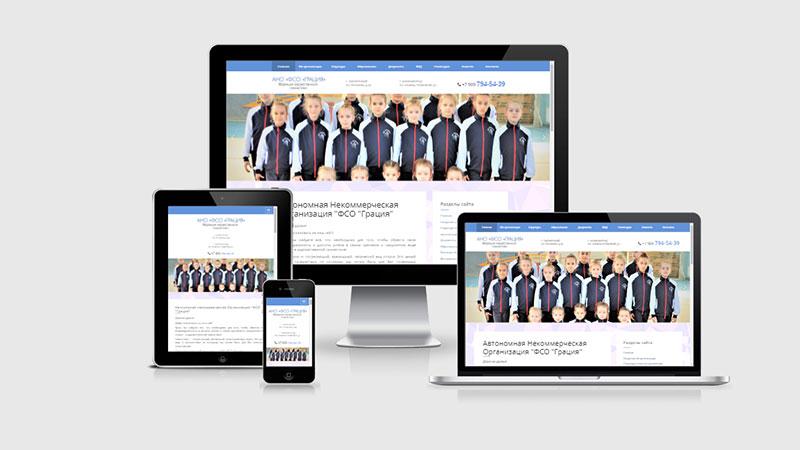Сайт для школы художественной гимнастики АНО ФСО Грация