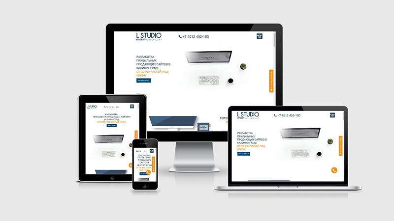 Digital Агентство Креативных Решений L STUDIO