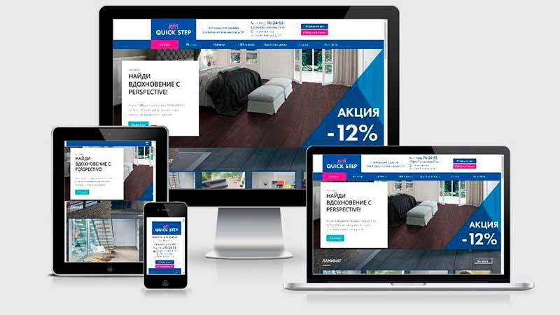 Сайт напольных покрытий Quick Step в Калининграде